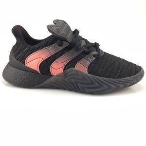 ADIDAS ORIGINALS Mens Sobakov Boost Sneaker EE5632